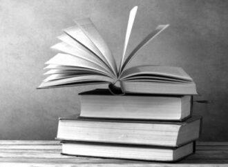 """Rassegna """"Un autore, un libro"""" – Seminario, dibattito sul diritto d'autore"""